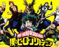 Boku no Hero Academia: νέα για τη δεύτερη σεζόν!
