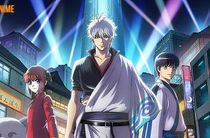 Νέο visual και πληροφορίες για το καινούργιο Gintama