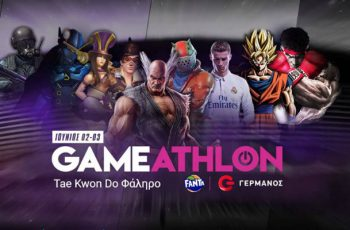GameAthlon 2018: Αυτό το Σαββατοκύριακο,η καρδιά του gaming χτυπά στο Φάληρο