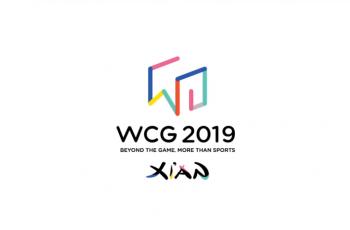 World Cyber Games: Επίσημη Ανακοίνωση