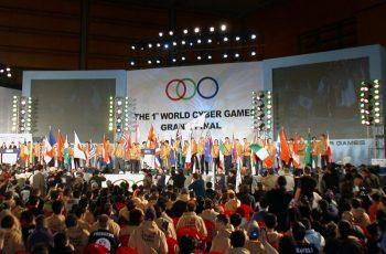 Ετοιμαστείτε για τα World Cyber Games